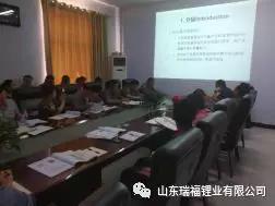 公司举办16949质量管理体系培训